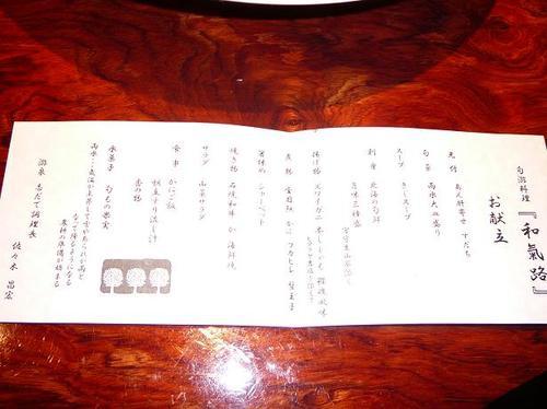 Hanamaki13